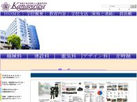 神奈川県立神奈川工業高等学校