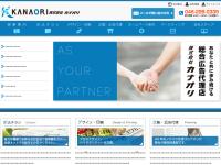 神奈川折込広告社