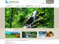 木曽町観光協会
