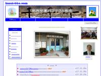 葛西聖書バプテスト教会