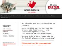 Katzen-Glück Tiernothilfe e.V.