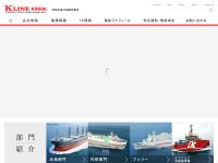 川崎近海汽船