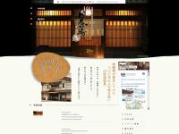 川原湯温泉観光協会