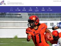 関東学生アメリカンフットボール連盟