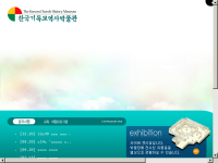 韓国キリスト教歴史博物館