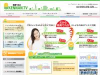 徳島県南メディアネットワーク