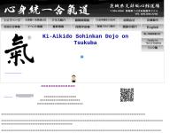 Shinshin Toitsu Aikido Soshinkan Dojo