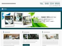 菊地機械製作所