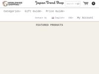 Japan Trends Kilian-Nakamura