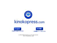 kinokopress.com