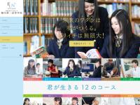 桐生第一高等学校