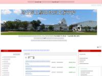 埼玉県立騎西特別支援学校