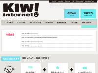 Honey's Homepage