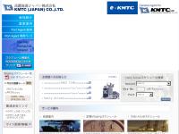 高麗海運ジャパン