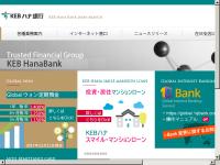 韓国外換銀行