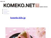 Komeko..net