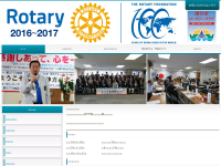 越谷東ロータリークラブ