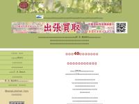 日本古書通信