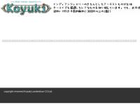 ターコイズ シルバーウオッチ Koyuki