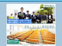 近畿大学工業高等専門学校