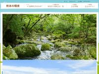 熊本の環境