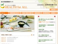 京都府栄養士会