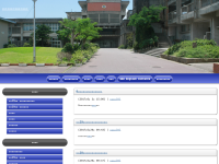 沖縄県立球陽高等学校