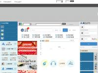 上海図書館・上海科学技術情報研究所
