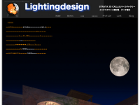 Lightingdesign