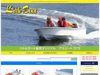 リトルボート