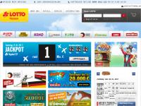 Lotterie-Treuhandgesellschaft mbH Hessen