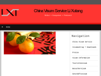 China Visum Service Li Xutang