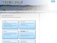 三浦半島ビーチマップ