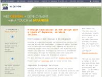 M-Design マルチリンバル・ウェブ・デザイン