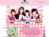 Cafe Mai:lish
