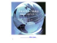 M&A Japan
