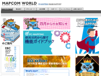 Mapcon World