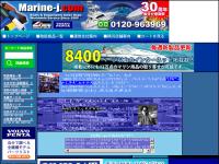 Marine-J
