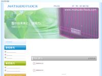 松戸フロック