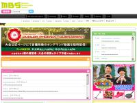 Mainichi Broadcasting System
