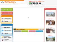 松阪ケーブルテレビ・ステーション