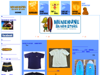 Menehune Beach Store