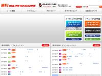 日本モーターサイクルスポーツ協会(MFJ)