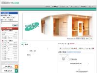 Midoriya.com