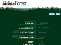 Music Forest