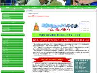 沖縄県立美来工科高等学校