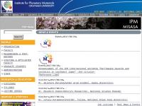岡山大学地球物質科学研究センター