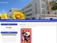 沖縄県立美里高等学校