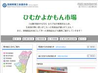 宮崎県商工会連合会 Miyazaki Express