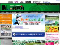宮城県サッカー協会